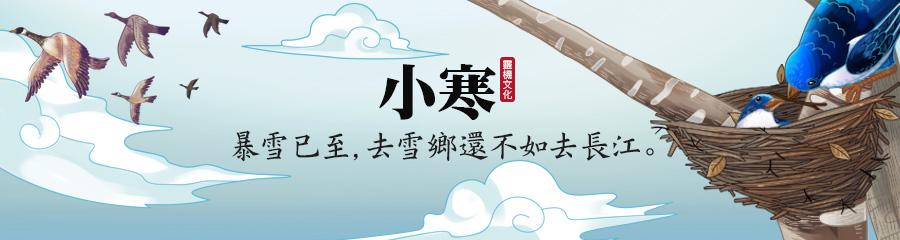 小寒 | 暴雪已至,去雪乡还不如去长江。